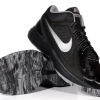 GHETE NIKE OVERPLAY VIII