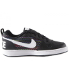 Pantofi sport Nike Court Borough Low Se (Gs)
