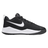 Pantofi sport Nike Team Hustle Quick AT5298002
