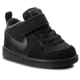 Pantofi Sport Nike Court Borough Low 870029001