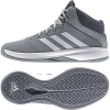 GHETE ADIDAS ISOLATION 2