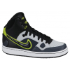 GHETE NIKE SON OF FORCE MID (GS)
