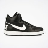 Pantofi Sport Nike Court Borough BV1607001